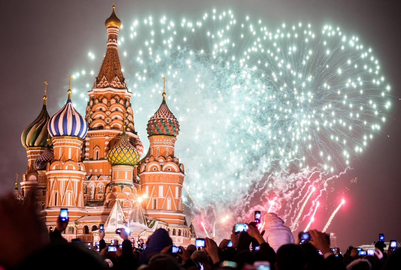 Праздник открытки москва, всем поздравления открытки